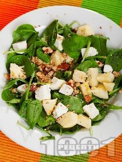 Салата със спанак, козе сирене и орехи - снимка на рецептата